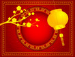 illustration of chinese new year with circle copy space and golden decoration