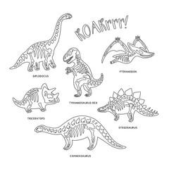 Cute cartoon dinosaur skeletons silhouettes in outline. Vector illustration