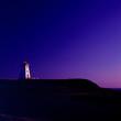 Souris lighthouse, PEI