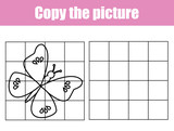 Grid copy worksheet. educational children game. Printable Kids activity sheet with butterfly. Copy the picture