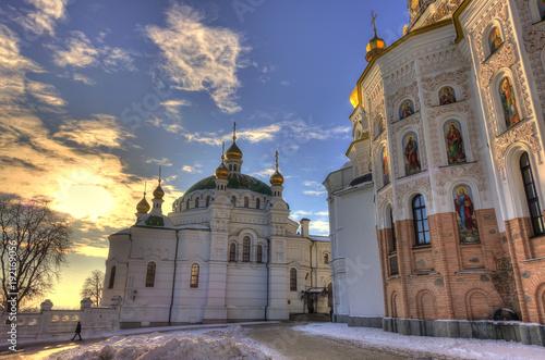 Kijów, Ukraina