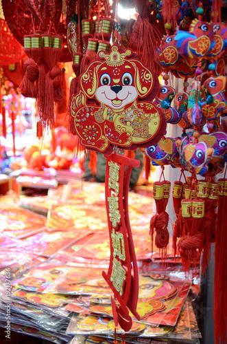 Papiers peints Shanghai Chinese New Year in Shanghai