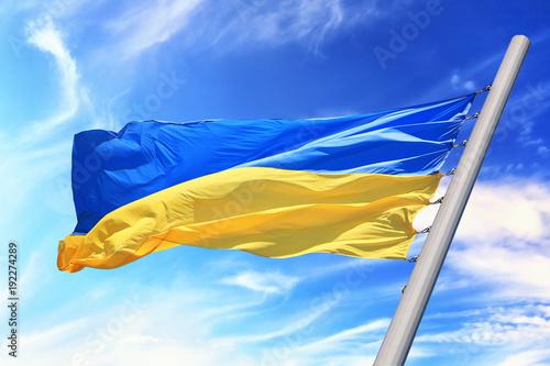 Fotobehang Kiev Ukrainian flag