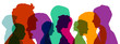 Gruppe von Köpfen in verschiedenen Farben