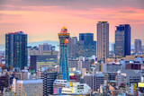 Osaka, Japan city skyline over the Shinsekai district. - 192492406