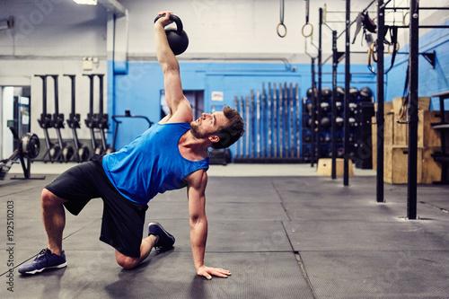 Trening w siłowni