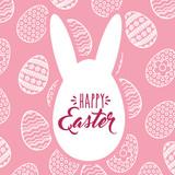 silhouette ears egg happy easter decoration celebration vector illustration