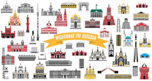 Witamy w Rosji. Ilustracja wektorowa.