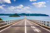Tsunoshima Ohashi Bridge - 192607693