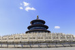 The hall of prayer in tiantan park is in Beijing, China