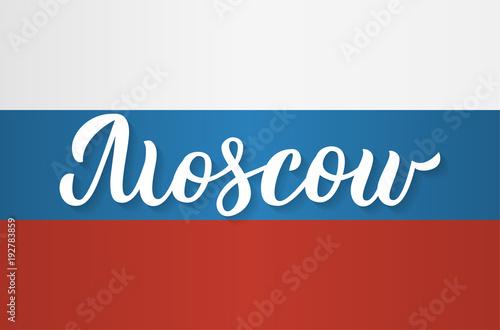 Moskwa strony napis