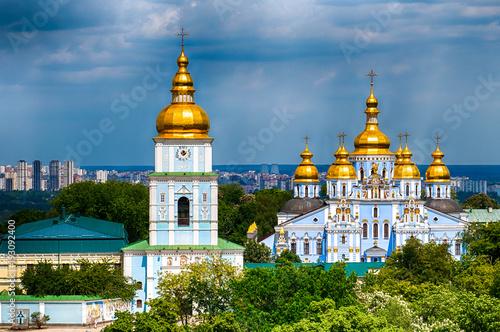 Fotobehang Kiev Ukraine,Kiev