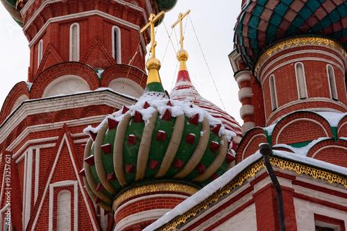 Szczegóły i kopuły katedry Świętego Mikołaja w Moskwie