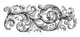 Vintage Baroque Victorian frame border floral engraved scroll ornament leaf retro flower pattern decorative design tattoo black and white filigree calligraphic vector heraldic shield swirl
