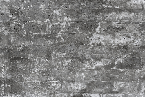 Foto op Canvas Baksteen muur Grey Brick Wall
