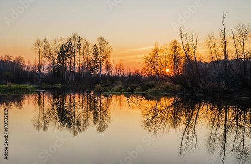 Plexiglas Herfst Autumn landscape. Russia