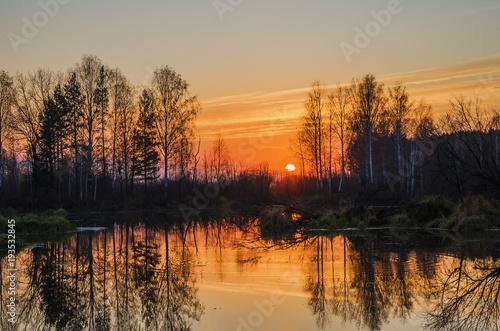 Fotobehang Herfst Autumn landscape. Russia