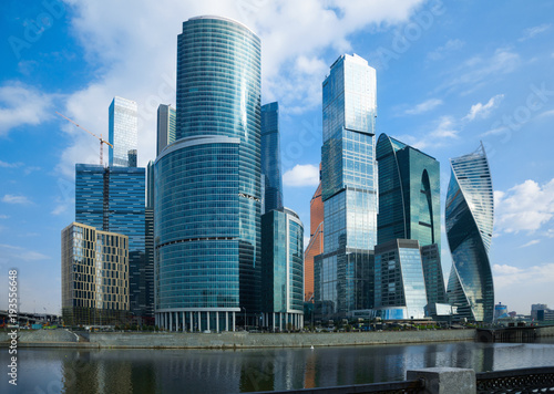 Moscow city editorial