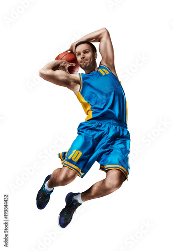 basketball playing making slam dunk isolated