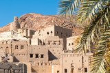 Birkat Al-Mawz is a village in the Ad Dakhiliyah Region of Oman. It is located at the entrance of Wadi al-Muaydin on the southern rim of Jebel Akhdar. - 194033814