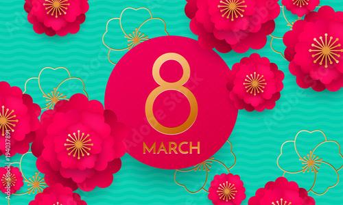 Happy international womens day 8 march papercut illustration banner happy international womens day 8 march papercut illustration banner or card vector womens day background mightylinksfo