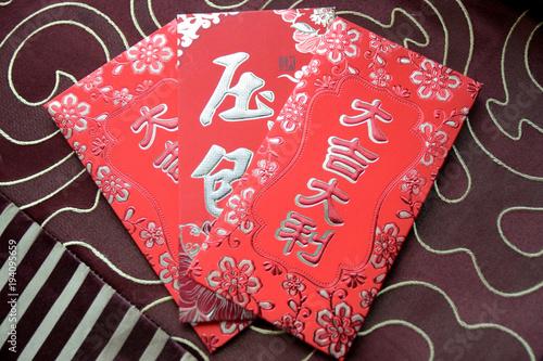 Aluminium Shanghai Chinese New Year