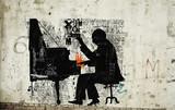 Пианист - 194230083