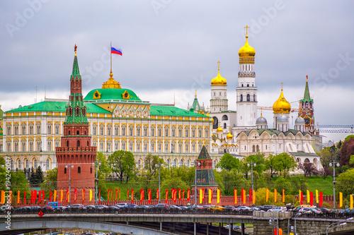 Moskwa Kremlin w pochmurny dzień