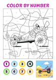 Color by Number is an educational game for children. Dune Buggy.