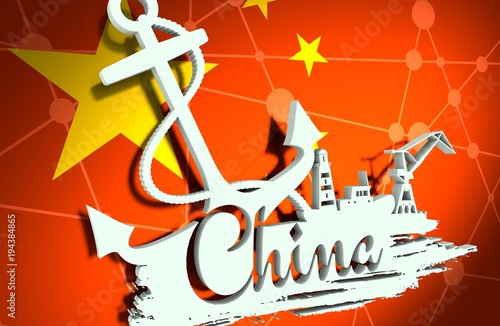 Keuken foto achterwand Rood Anchor, lighthouse, ship and crane icons on brush stroke. Calligraphy inscription. China city name text. 3D illustration.