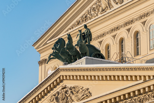 Tuinposter Moskou Bolshoi Theater in Moscow, closeup