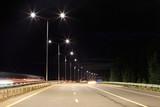 Street Lighting Armenia