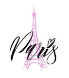 Vector hand drawn illustration with Eiffel tower.