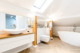White modern bathroom interior - 194608870