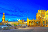 Spain Square (Plaza de Espana)is a square in the Maria Luisa Par - 194939626