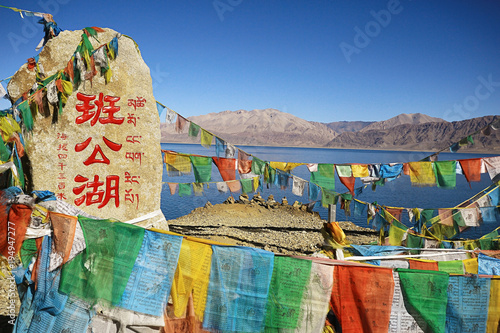 Fotobehang Meloen high mountain pass in Tibet mountain landscape