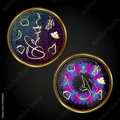 Hookah beautiful symbols vector - 194988293