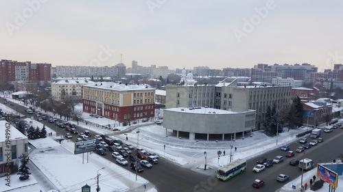 Omsk cityscape
