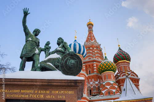Tuinposter Moskou view on Monument to Minin and Pozharsky, Red square, Moscow, Russia
