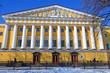 Здание Адмиралтейства 18 века в солнечный зимний день, Санкт-Петербург
