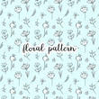 Hand drawn seamless pattern with funny flowers - 195188699