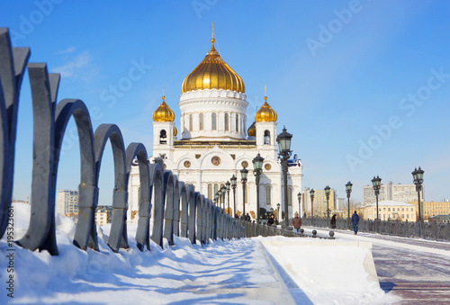 Rosja. Moskwa. Katedra Chrystusa Zbawiciela.