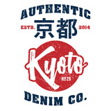 Authentic Kyoto Denim Co - Tee Design For Print - 195334805