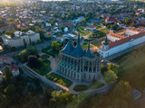Aerial Kutna Hora town cityscape, vineyard, gothic church - 195338807