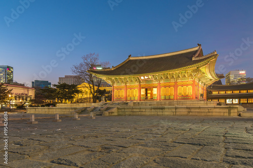 Foto op Canvas Seoel Deoksugung Palace at night in Seoul city, South Korea