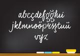 Kara tahta, geleneksel yazım tahtası - 195527691