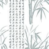Seamless background with branches of bamboo and hieroglyphs. Oriental thematics. Vector illustration on a white background.