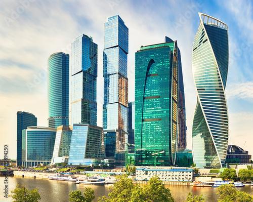 Aluminium Moskou Moscow City skyline.
