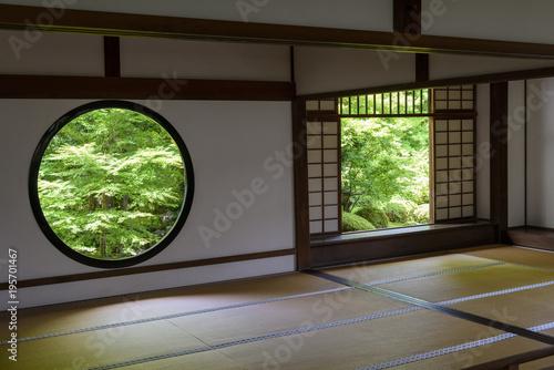 Papiers peints Kyoto 源光庵