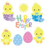 Cute Easter chicken vector cartoon illustration